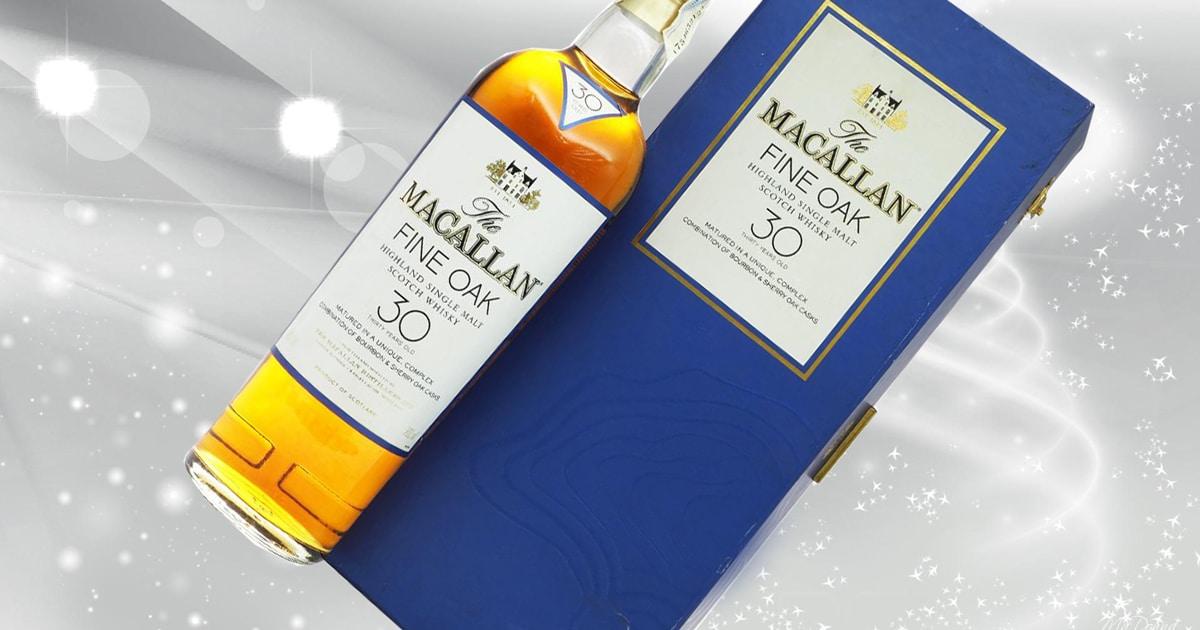 ruou-macallan-30-fine-oak-1